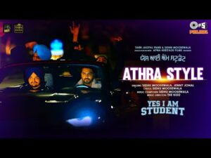 Read more about the article Athra Style Lyrics |sidhu Moosewala